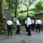 茶宗明神社(圧縮)